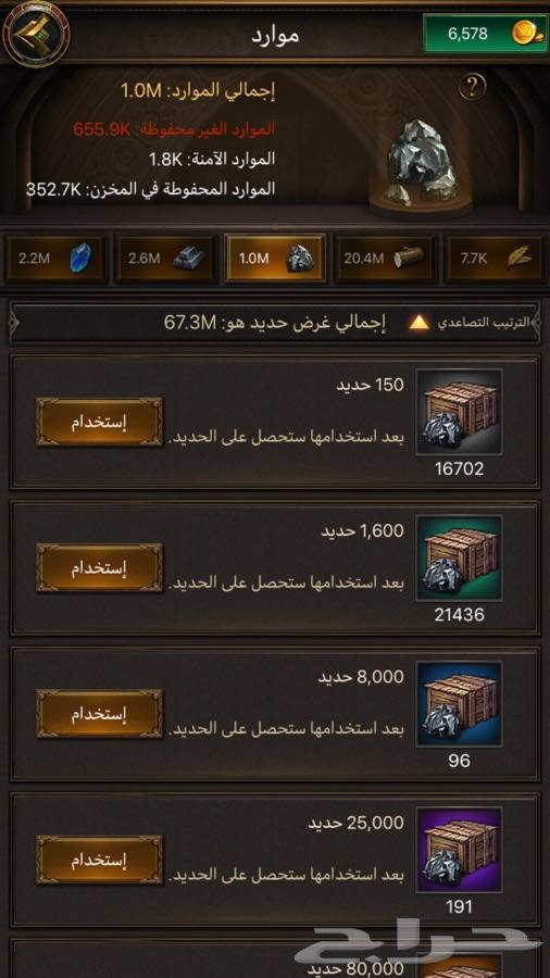 قلعة انتقام هيبة 4 للبيع غير مربوطة