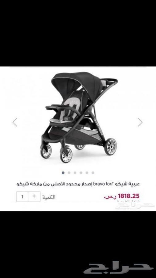 عربية اطفال جديده