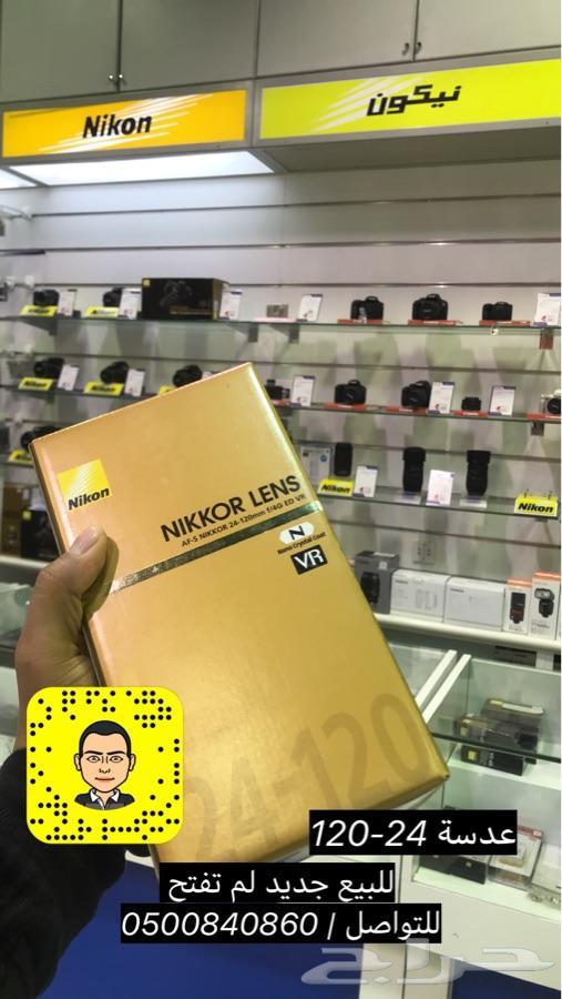 عدسة جديدة  Nikon 24-120