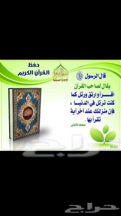 مدرس خصوصي 0508326502