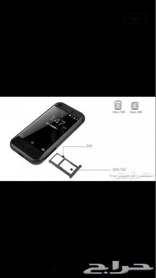 اصغر ايفون اكس ب 350 عرض خاص يوجد كميه