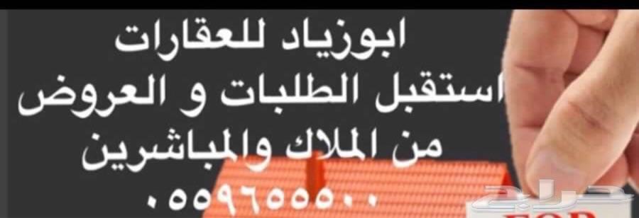 فيلا للبيع مخطط الفيصل بالمدينة المنوره