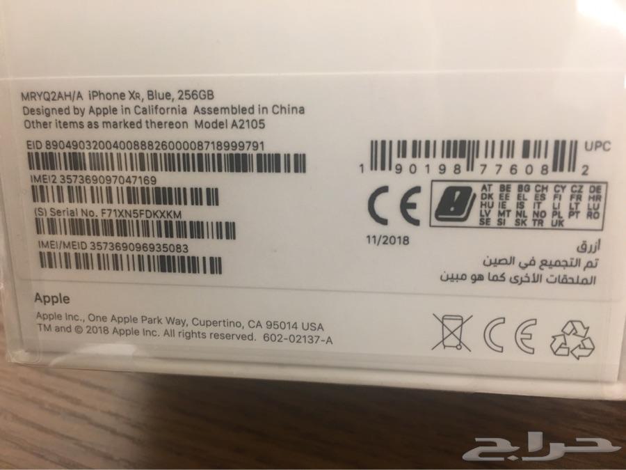 أيفون اكس ار 256 جيجا   iPhone XR blue 2