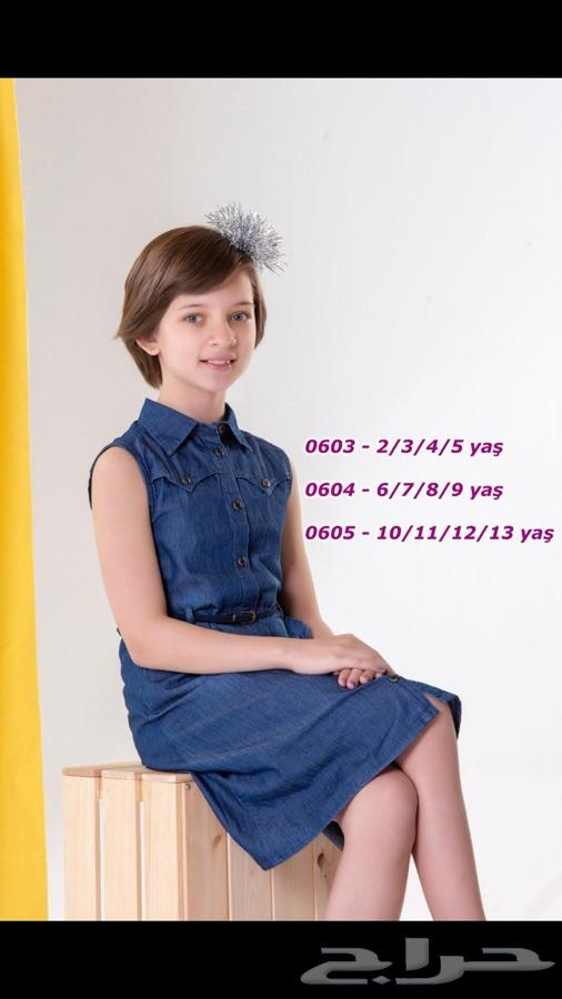 c8a4e7b2ed341 ملابس اطفال صناعة تركيا للبيع جملة