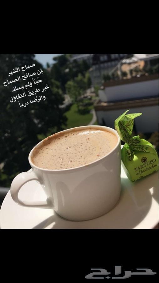 قهوةحارقةتذيب للدهون آمنةتنزل5كيلوبالشهر