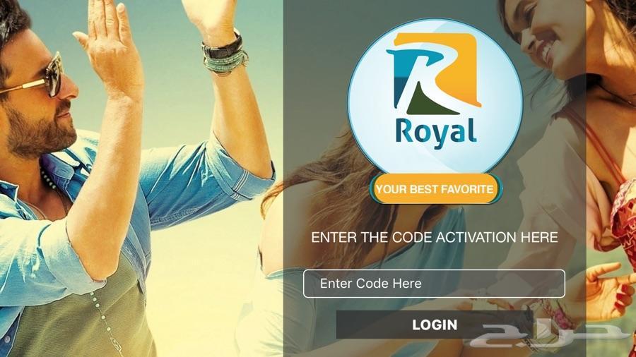 حراج الأجهزة   اشتراك رويال الملكي ROYAL TV