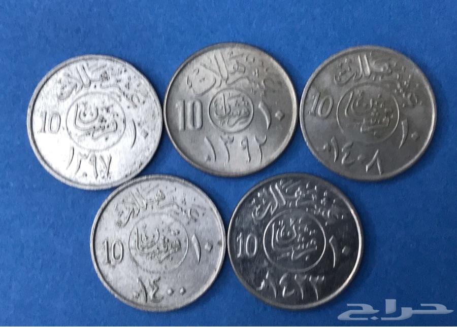 عملات معدنيه فلسطينه وعثمانية وليبيه وغ
