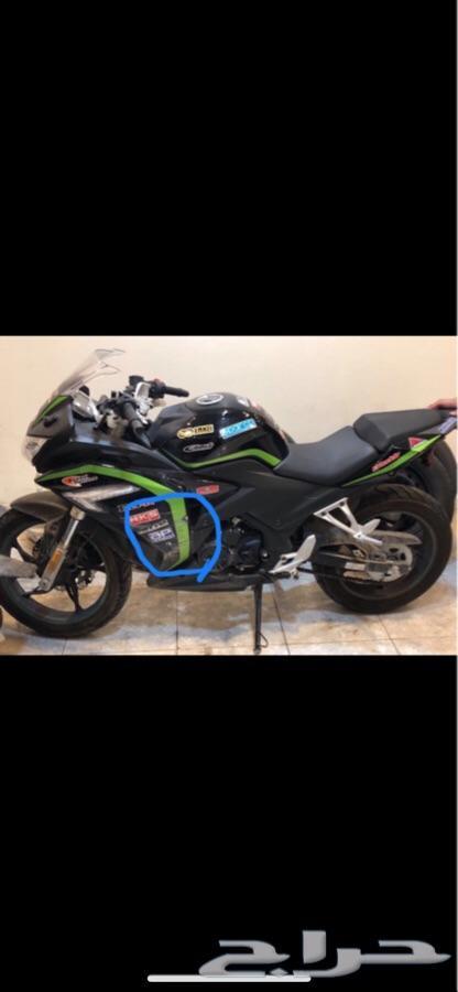 ريس 250cc للبيع
