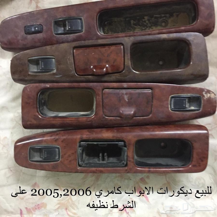 للبيع باب شنطة كامري 2011 وكالة شد بلد