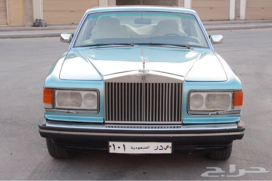 رولز رويس 1981 لوحة ص د ر تم البيع