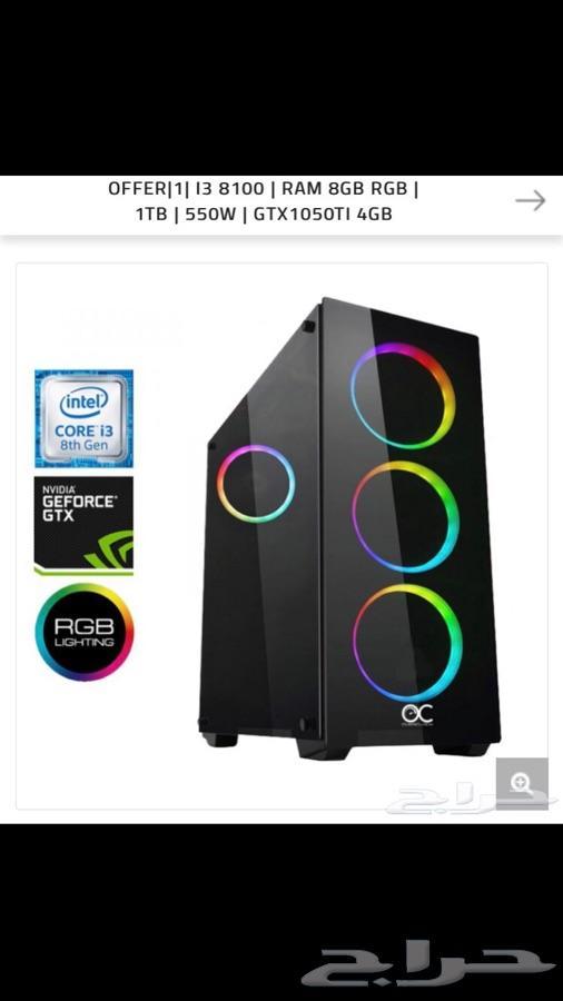 كمبيوتر العاب للبيع   Gaming Pc for sale
