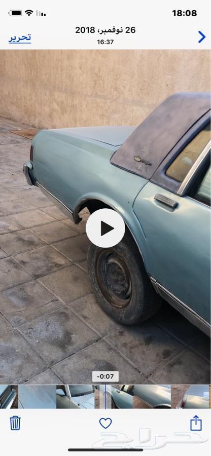 جدة - كابرس 90LS امريكي دفرنس