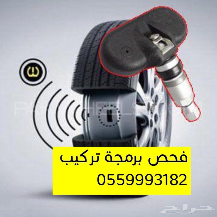 حساسات كفرات معرض عبدالهادي الرياض