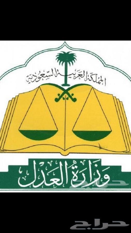 محامي  قانوني لكافة القضايا - لوائح قوية