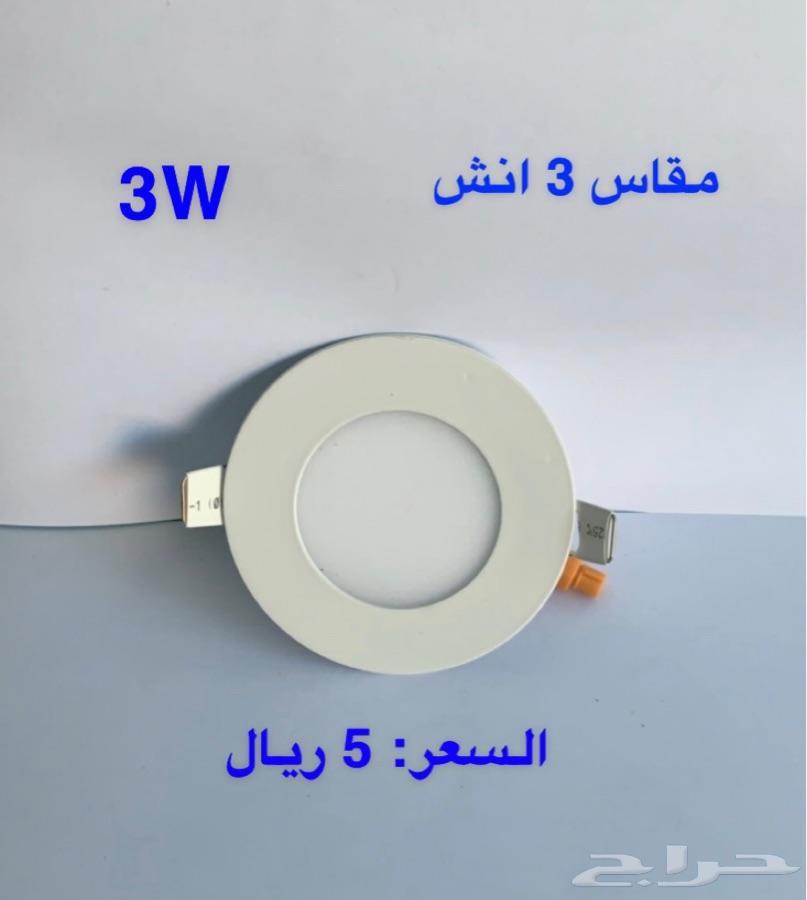 لمبات ليد LED باسعار مميزه