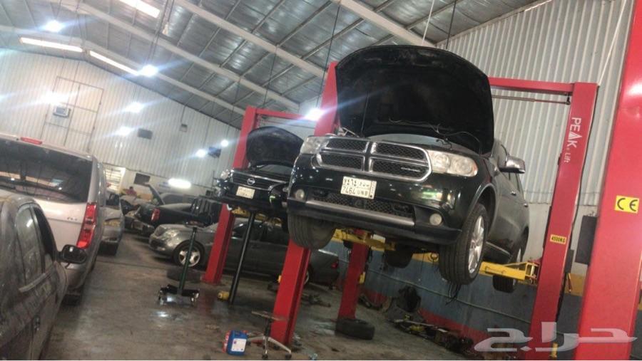 مركز صيانة سيارات