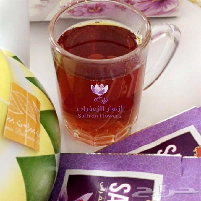 أكيد تعرف الشاي لكن سمعت بشاي بالزعفران