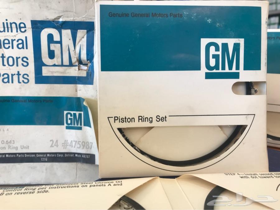 شنبر جمس 454 اصلي GM