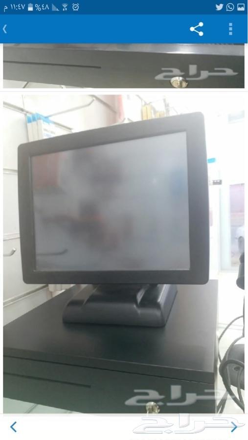 جهاز محاسبه متكامل