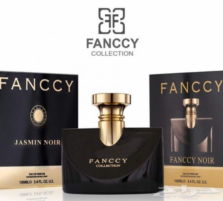 عطورات fancey اشكال شبيه ماركات العالميه