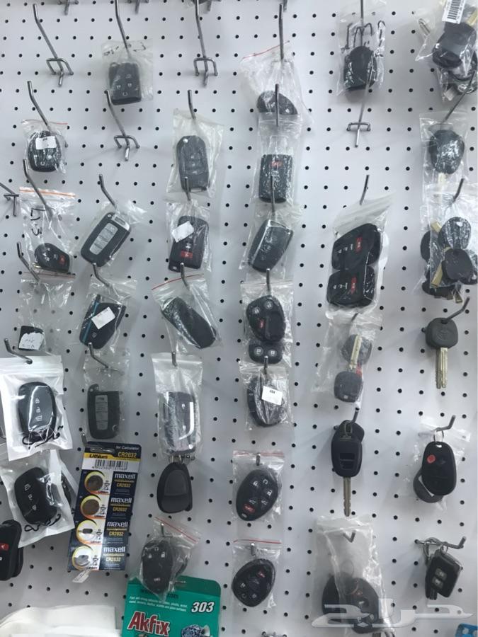 مفاتيح الصفا لبرمجة ريموتات البصمه