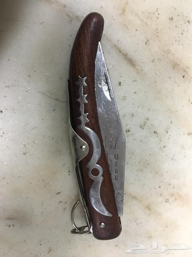 سكين اوكابي