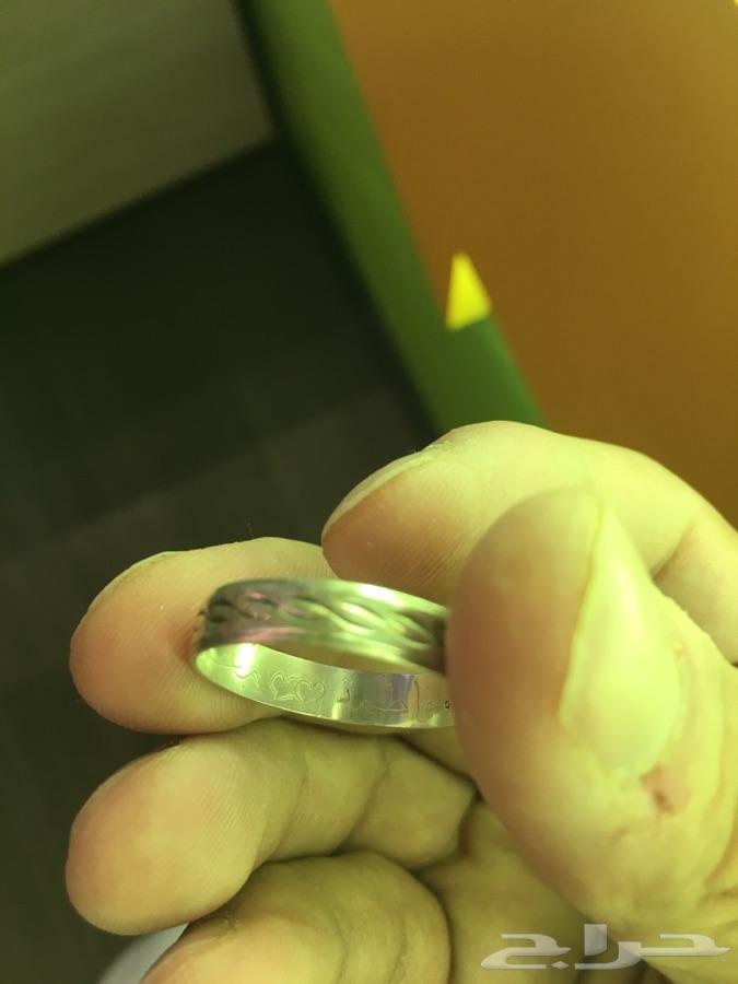 وجدت خاتم مفقود و دبلة