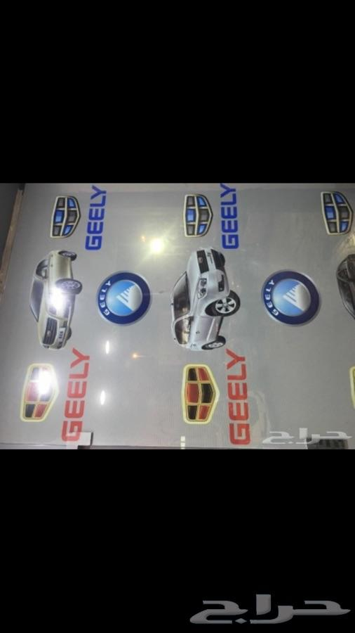 الحزم لقطع غيار السيارت الصينيه
