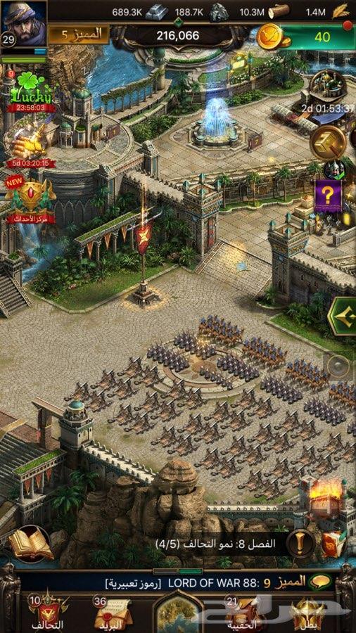 للبيع قلعة انتقام الصلاطين