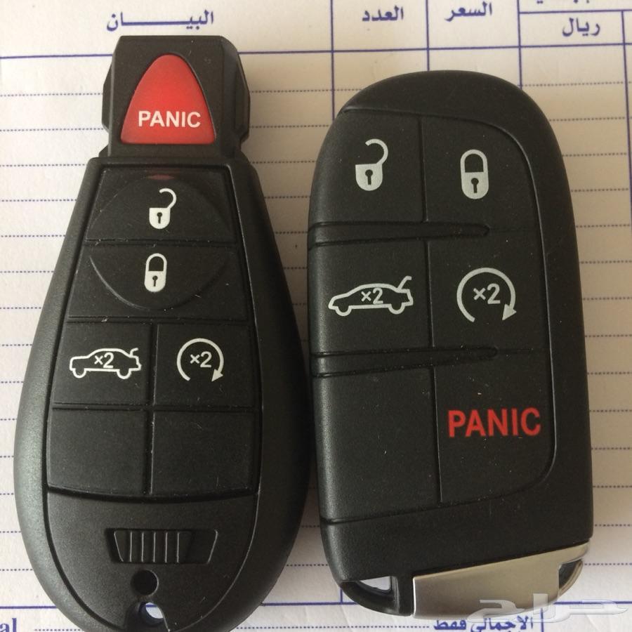 محل مفاتيح لبرمجة الرموتات ونسخ المفاتيح
