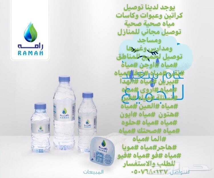 توصيل مياه للمنازل ومساجد وغيرها