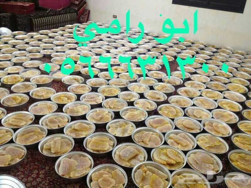 عسل سدر وسمر وطلح مضمون ميه بالميه