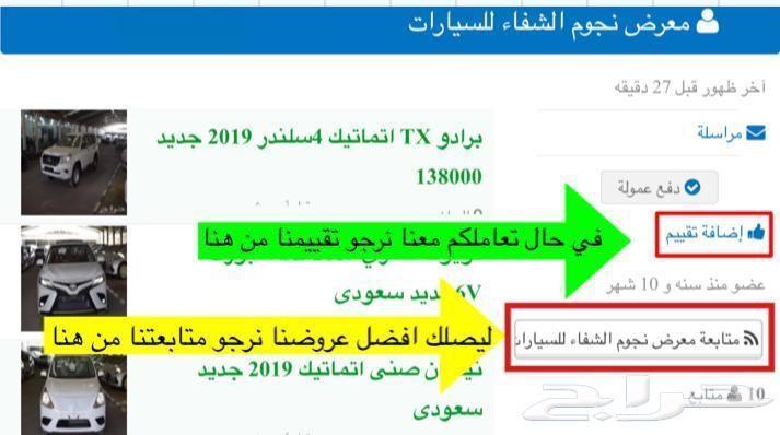 هايلكس 2019 دبل فل 106.000 سعودي
