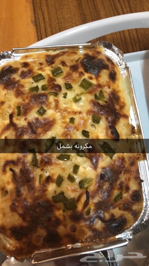 طبخ بيتي ل ام ورد