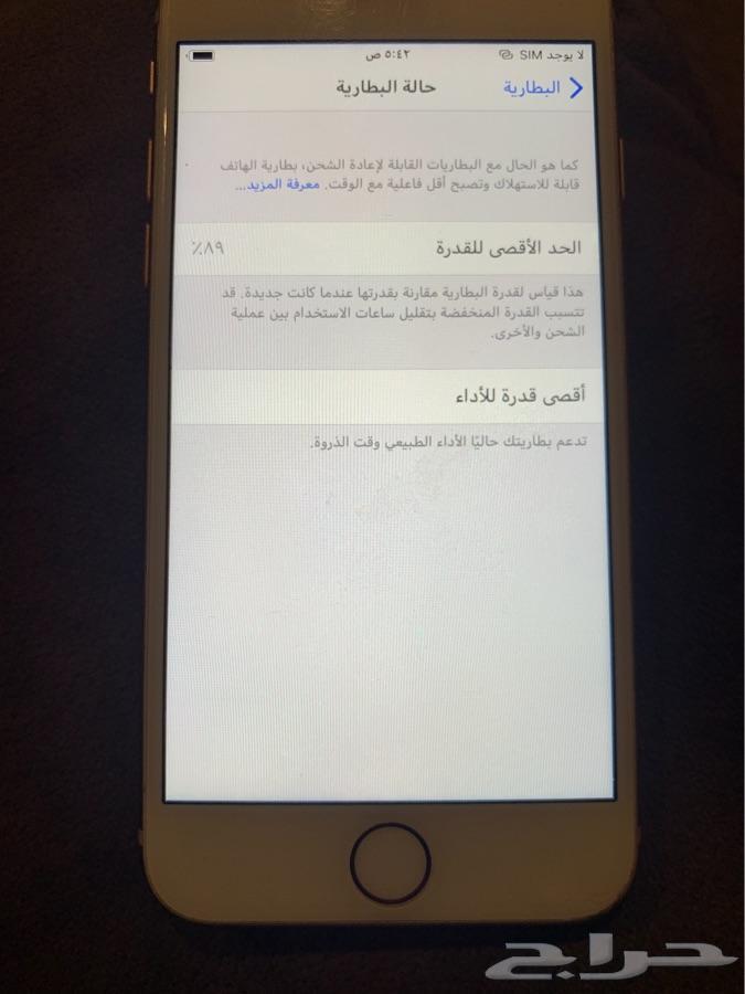 ايفون 8 phone نظيف