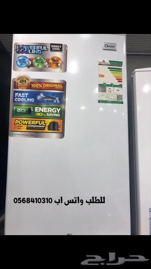 جميع الاجهزة الكهربائية باقل الاسعار