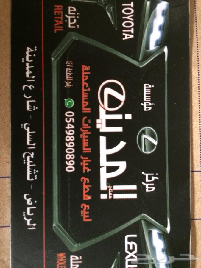 الرياض  mdash -تشليح السلي  mdash شارع المدينه