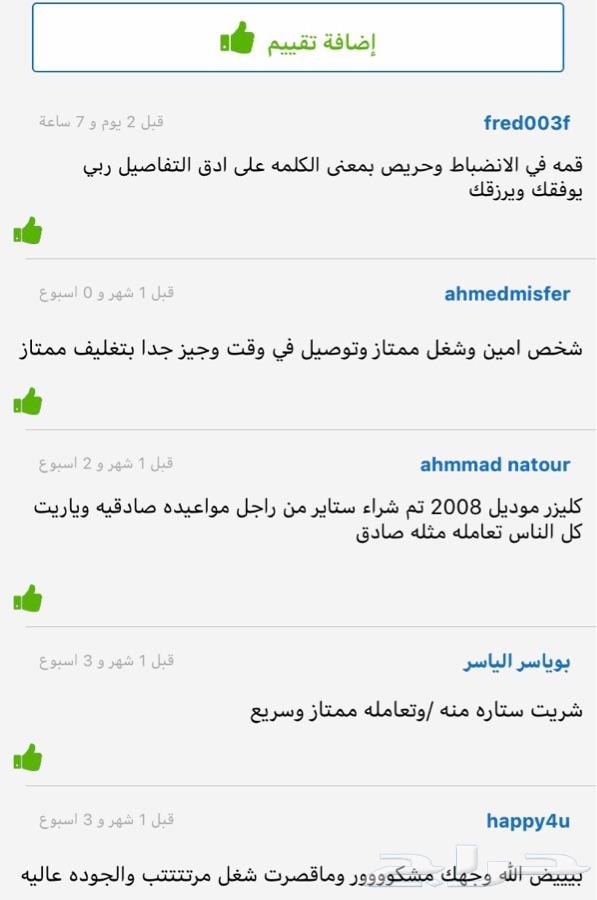 ستاير سيارات عازله عن شمس وحرارتها عمليه