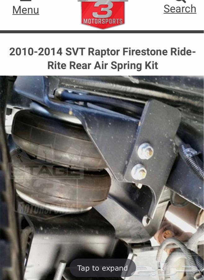 معاونات هواء للحمولات الثقية للفوردf150