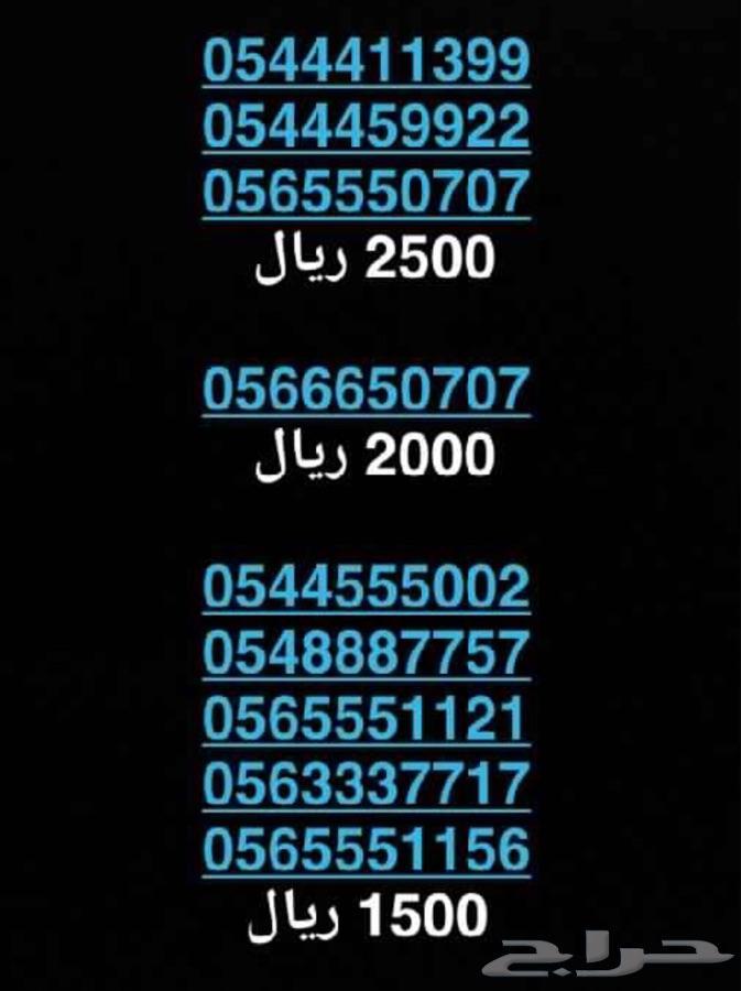 ارقام مميزه رخيصه - خاصية اخفاء الرقم