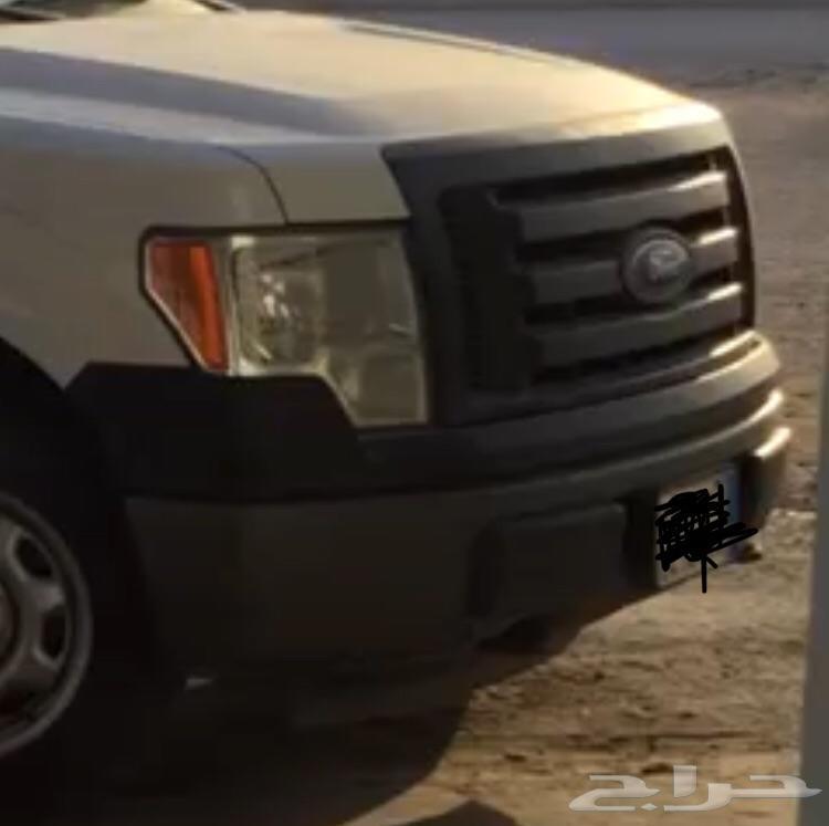 الدمام - شبك فورد F 150 موديل 2012