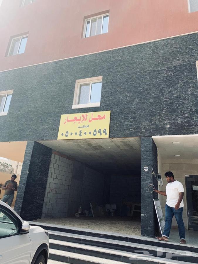 محل تجاري للإيجار