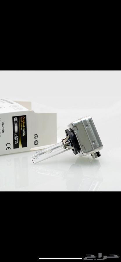 لمبات زينون اسكاليد D1S. - 4300K