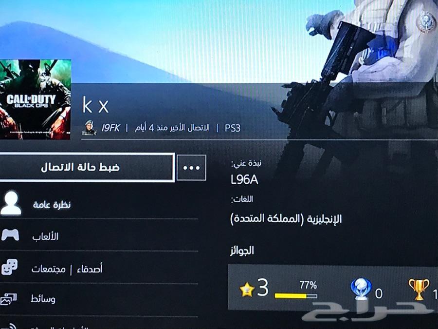 أيدي رباعي PS4 مميز