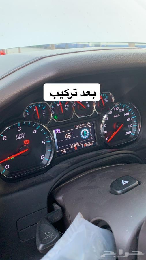 مهتم في صيانه وتركيب مبردات جمس وشفر