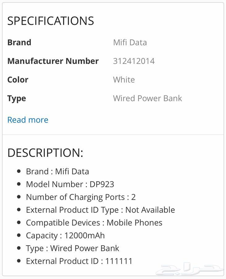 باور بانك power Bank 12000 MAH