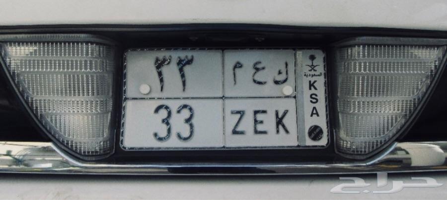 لوحة مميزة للبيع ك ع م 33