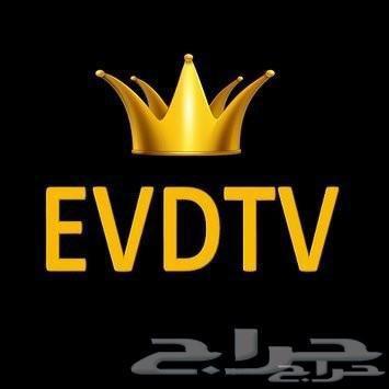 اشتراك EVDTV IPTV