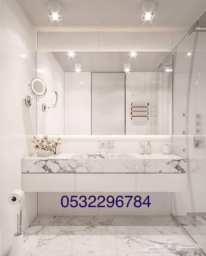 جدول أعمال وصفة إلى هذا الحد اسعار مغاسل حمامات ساكو Myfirstdirectorship Com