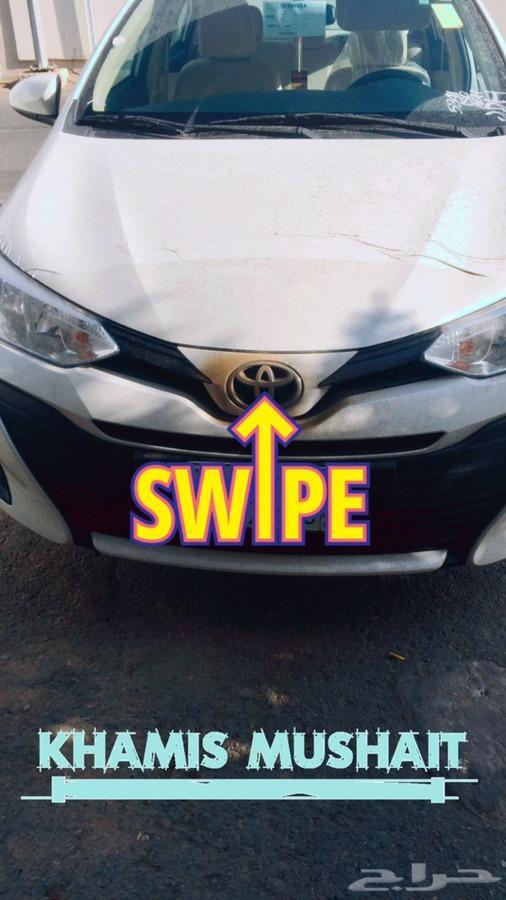 سيارتي مصدر رزقي